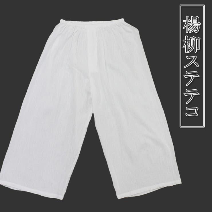 京のおしゃれ屋の浴衣・着物/和装小物 | 詳細画像