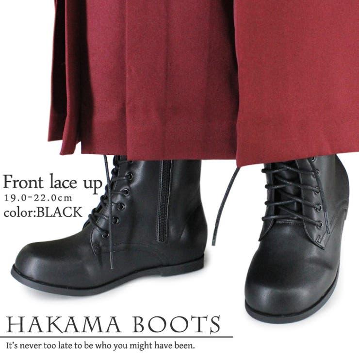 京のおしゃれ屋 のシューズ・靴/ブーツ   詳細画像