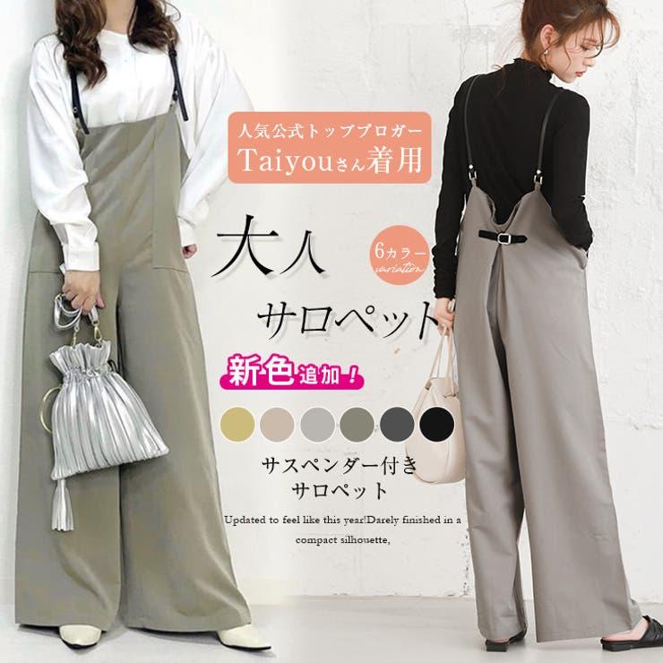 La-gemmeのパンツ・ズボン/オールインワン・つなぎ | 詳細画像