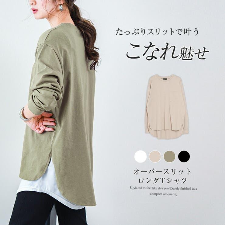 La-gemmeのトップス/Tシャツ   詳細画像