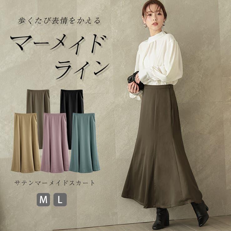サテン マーメイドスカート スカート | La-gemme | 詳細画像1