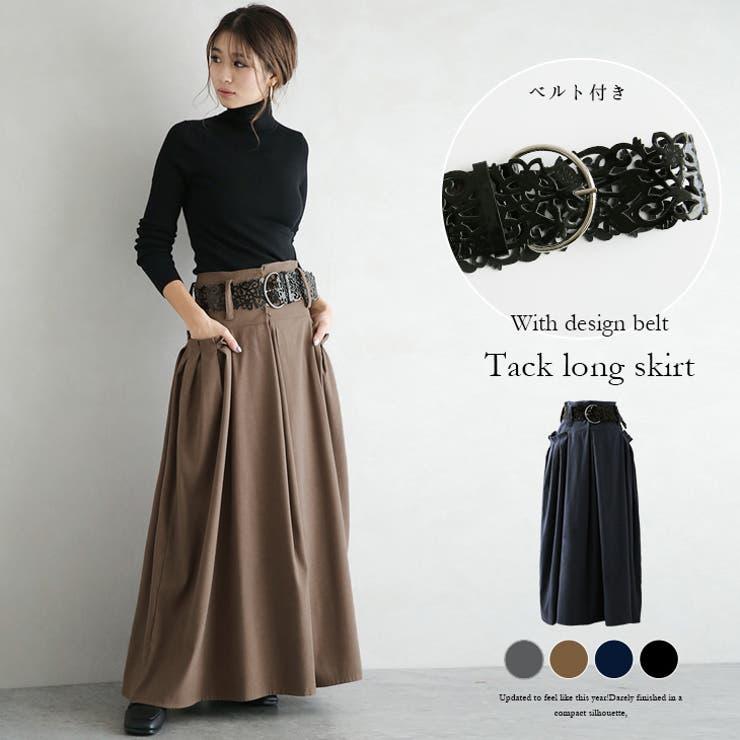 再販開始!!サイズ追加!ベルト付 ロングスカート スカート | La-gemme | 詳細画像1