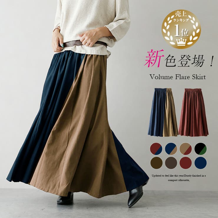 La-gemmeのスカート/ロングスカート・マキシスカート   詳細画像