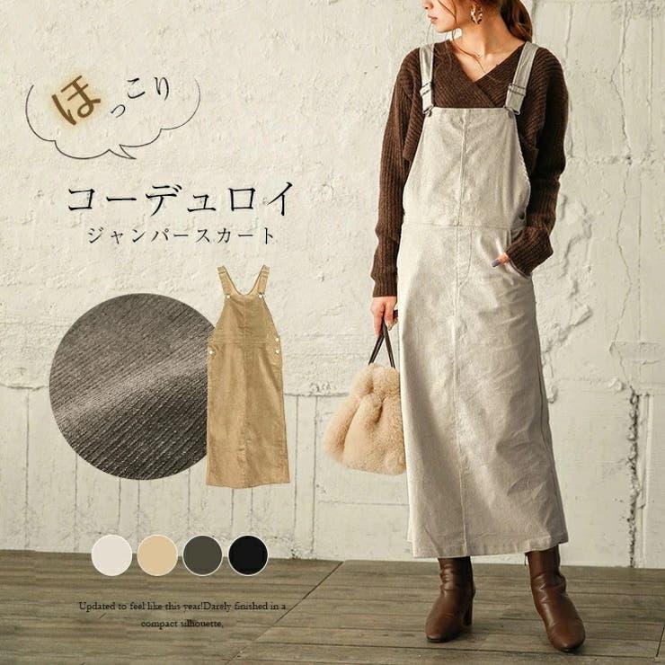 La-gemmeのスカート/ロングスカート・マキシスカート | 詳細画像