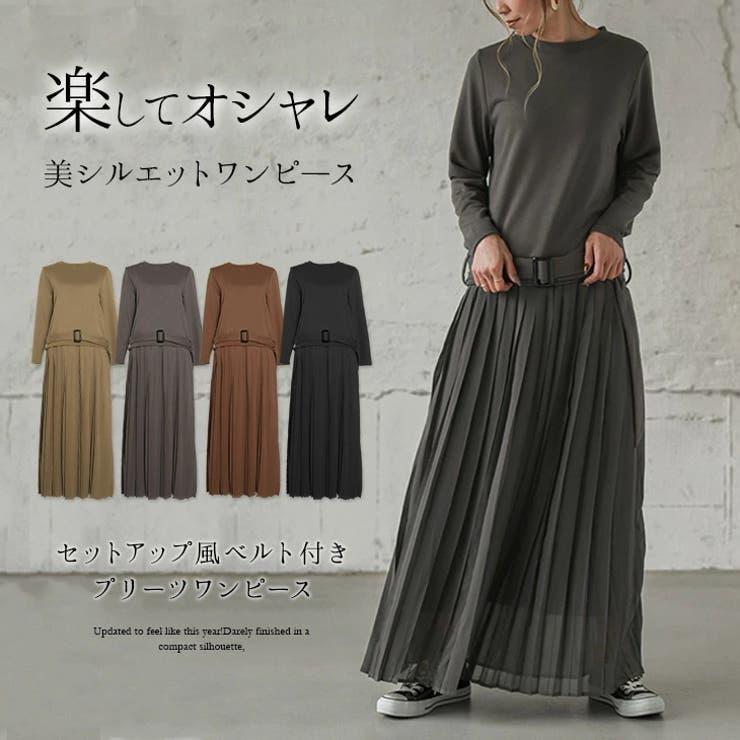 La-gemmeのワンピース・ドレス/ワンピース   詳細画像