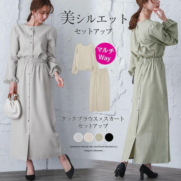 La-gemmeのワンピース・ドレス/ワンピース・ドレスセットアップ | 詳細画像