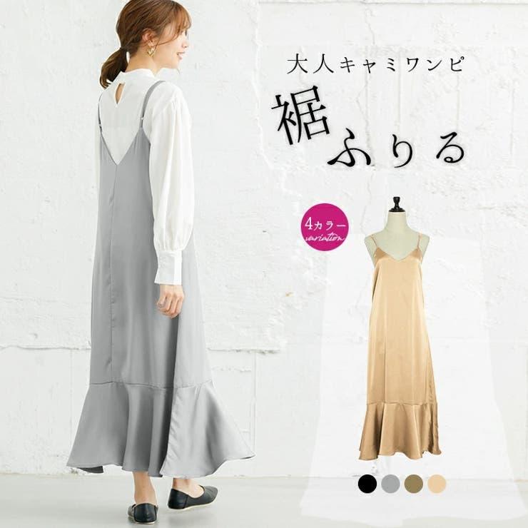 La-gemmeのワンピース・ドレス/ワンピース | 詳細画像