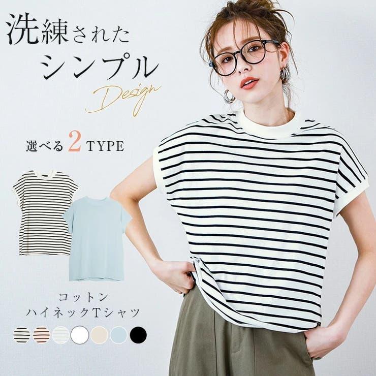 La-gemmeのトップス/Tシャツ | 詳細画像