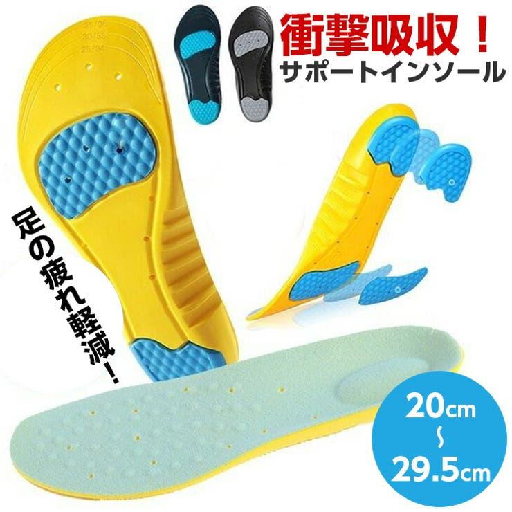 La-gemmeのシューズ・靴/シューケアグッズ | 詳細画像