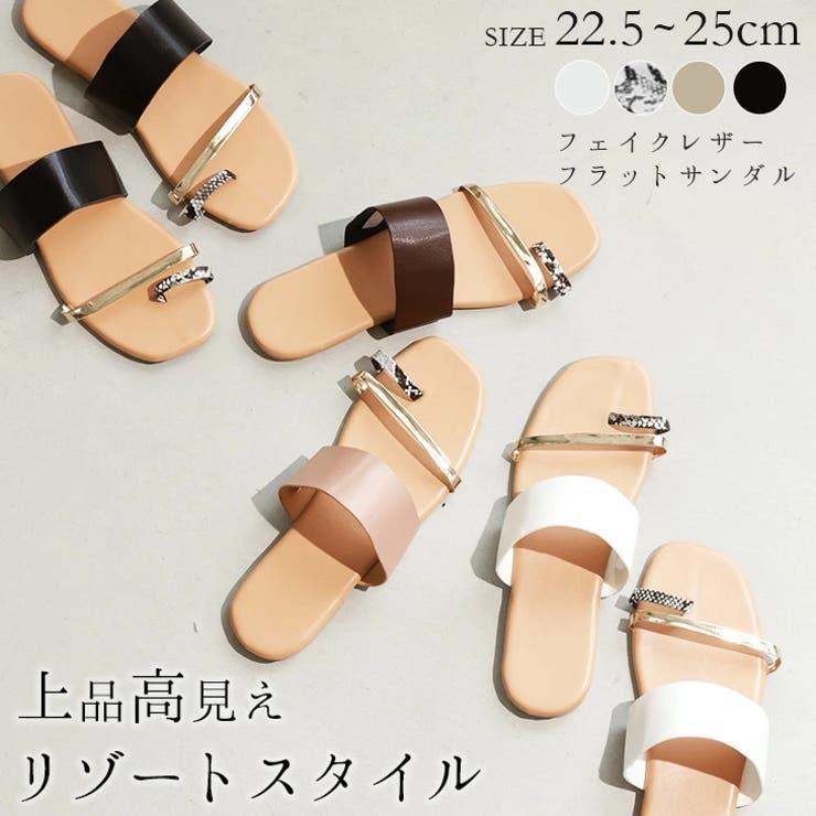 La-gemmeのシューズ・靴/サンダル | 詳細画像