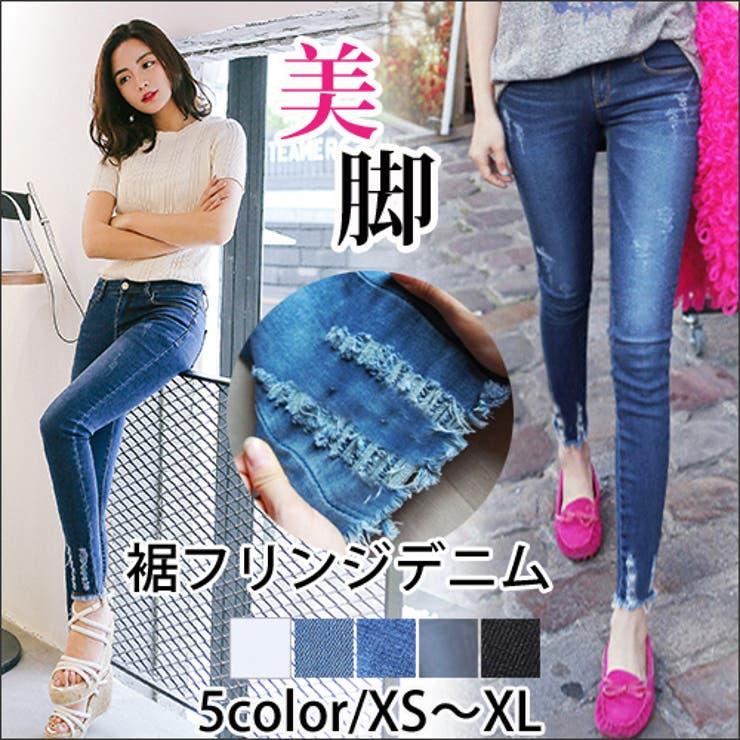 La Bellaのパンツ・ズボン/スキニーパンツ | 詳細画像