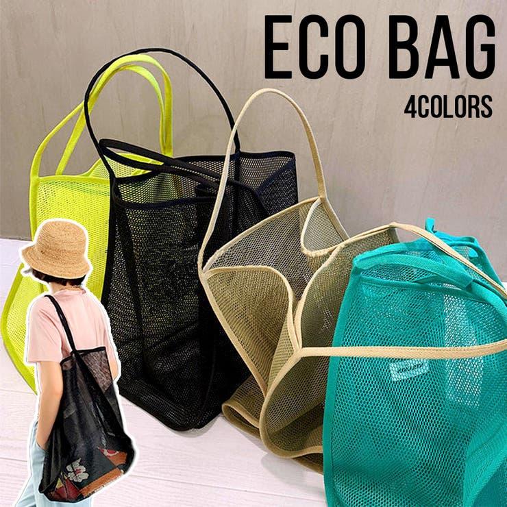 Lady Girlsのバッグ・鞄/エコバッグ | 詳細画像