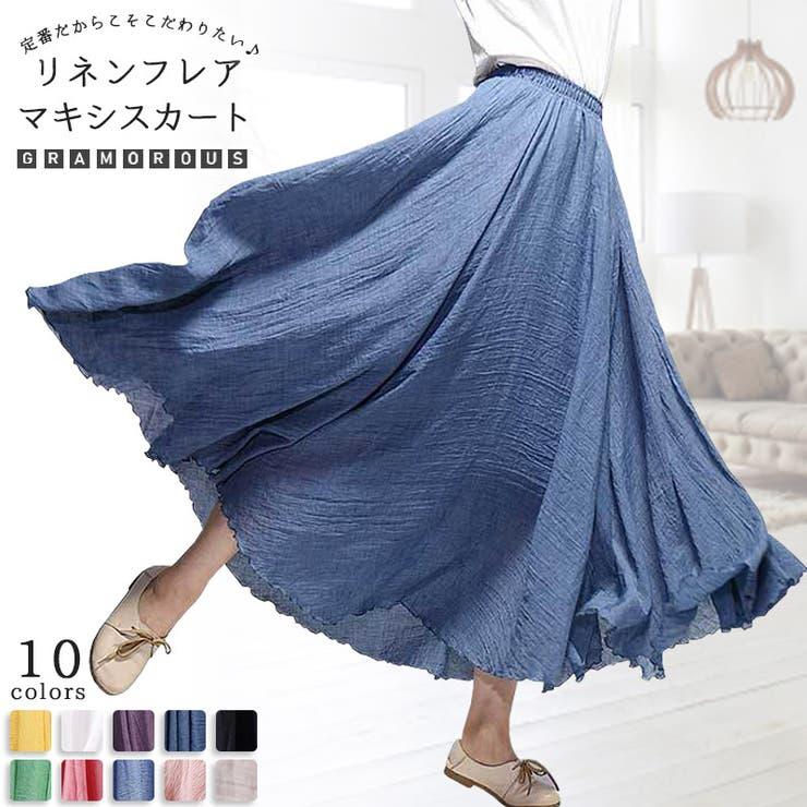 Lady Girlsのスカート/プリーツスカート | 詳細画像