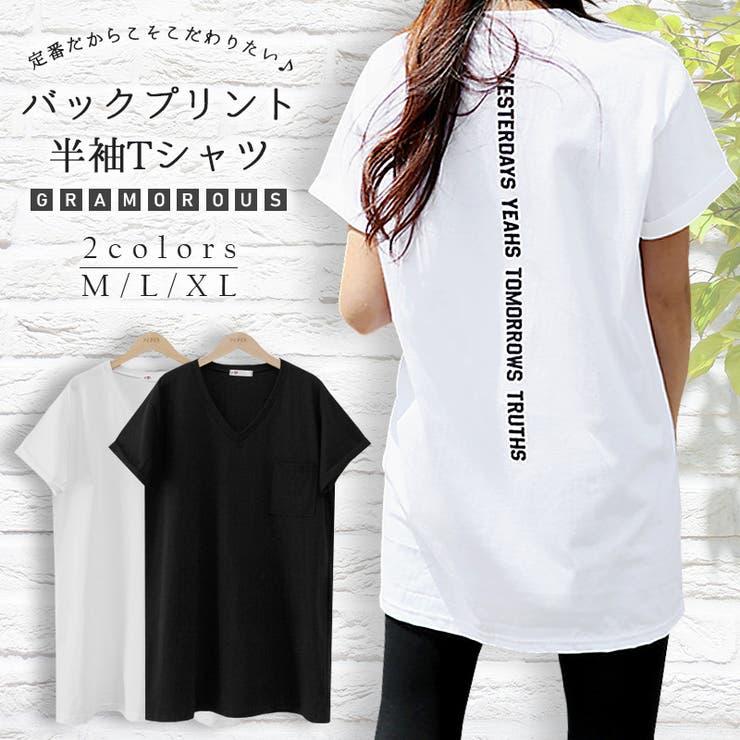 Tシャツ トップス ロゴT | Lady Girls | 詳細画像1