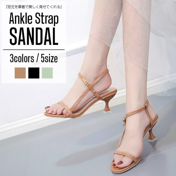 Lady Girlsのシューズ・靴/サンダル | 詳細画像
