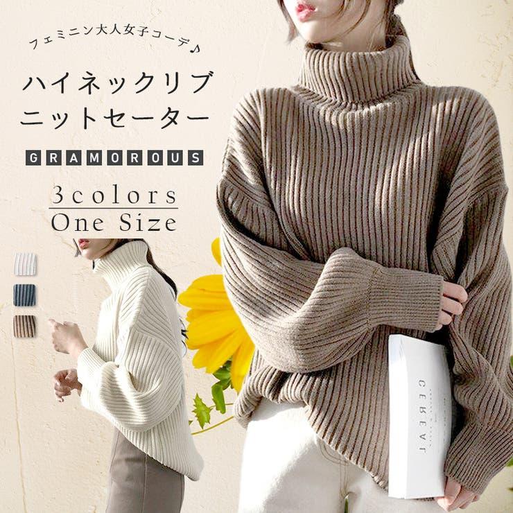 Lady Girlsのトップス/ニット・セーター | 詳細画像