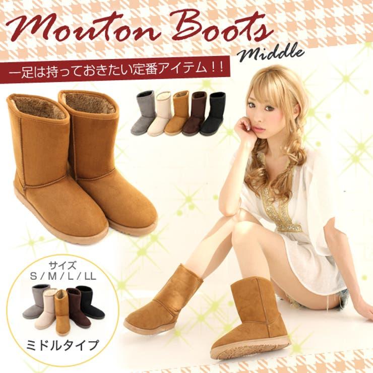 Lady Girlsのシューズ・靴/ムートンブーツ | 詳細画像