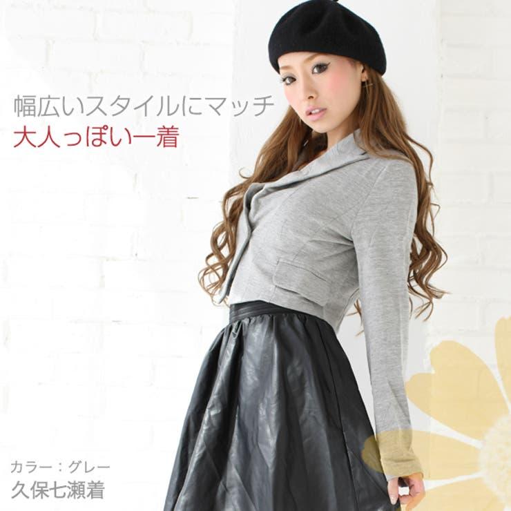 ショート丈シャープなジャケット グレー大きい シースルー | JESSICA | 詳細画像1