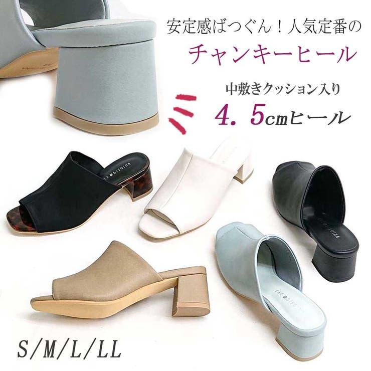 Le Lien のシューズ・靴/サンダル   詳細画像