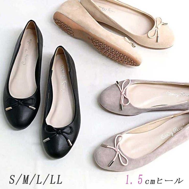 Le Lien のシューズ・靴/フラットシューズ | 詳細画像