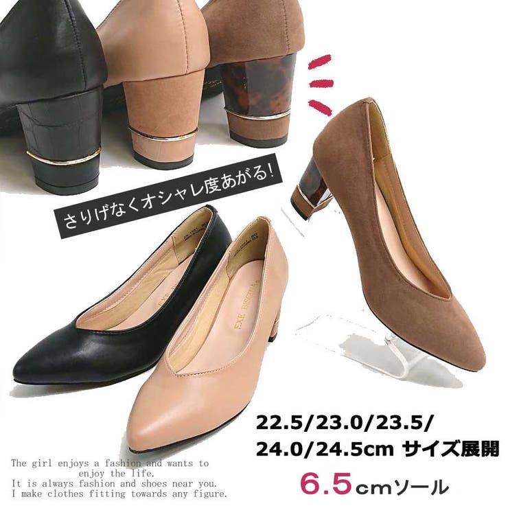 Le Lien のシューズ・靴/パンプス | 詳細画像