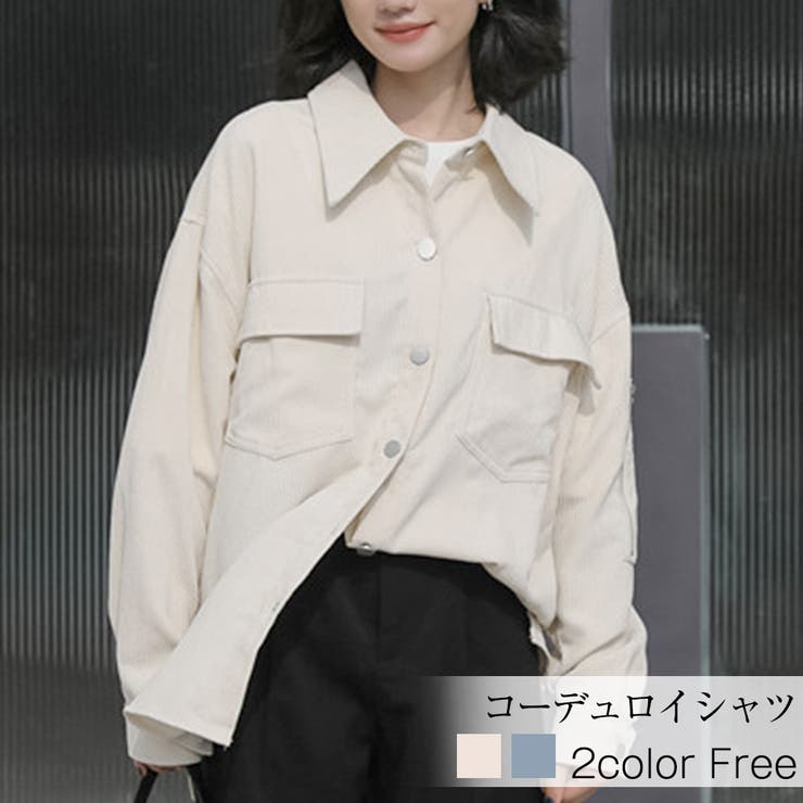 韓国 ファッション コーデュロイシャツ | La Bella | 詳細画像1