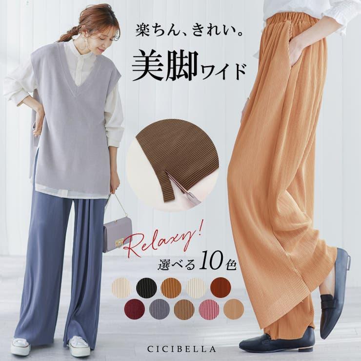 韓国 ファッション リブパンツ   cici bella   詳細画像1