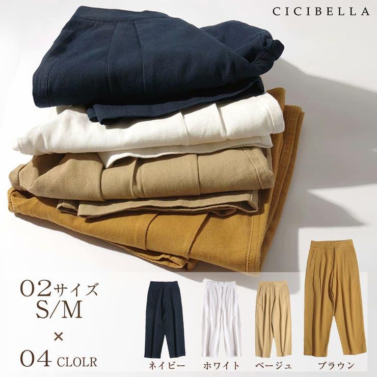 韓国 ファッション パンツ | cici bella | 詳細画像1
