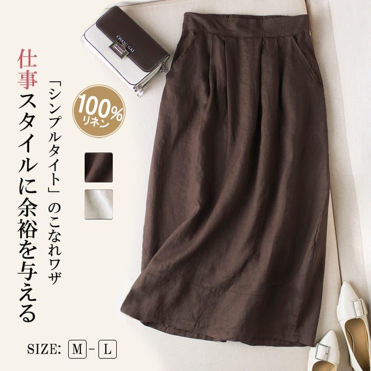 韓国 ファッション スカート | cici bella | 詳細画像1