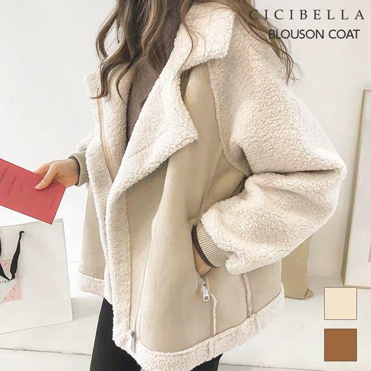 韓国ファッション レディースファッション通販アウター レディース | cici bella | 詳細画像1