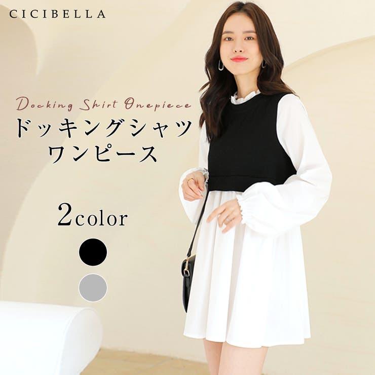 韓国 ファッション ニットベスト | cici bella | 詳細画像1