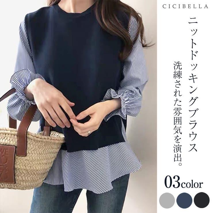 韓国 ファッション ニット | cici bella | 詳細画像1