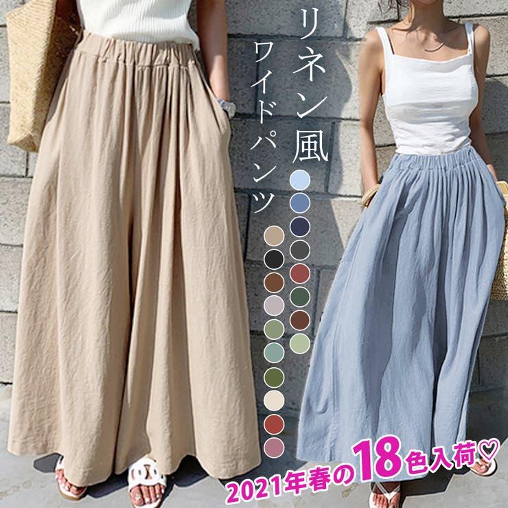 cici bellaのパンツ・ズボン/ワイドパンツ | 詳細画像