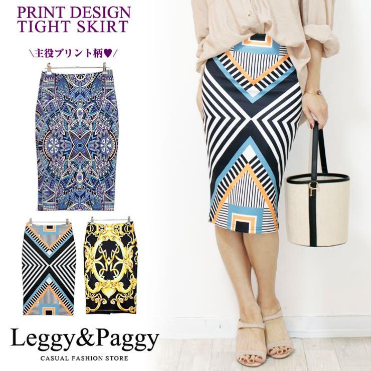 プリント柄タイトスカート スカーフ柄 幾何柄 ジオメ 膝丈スカート   Leggy&Paggy   詳細画像1