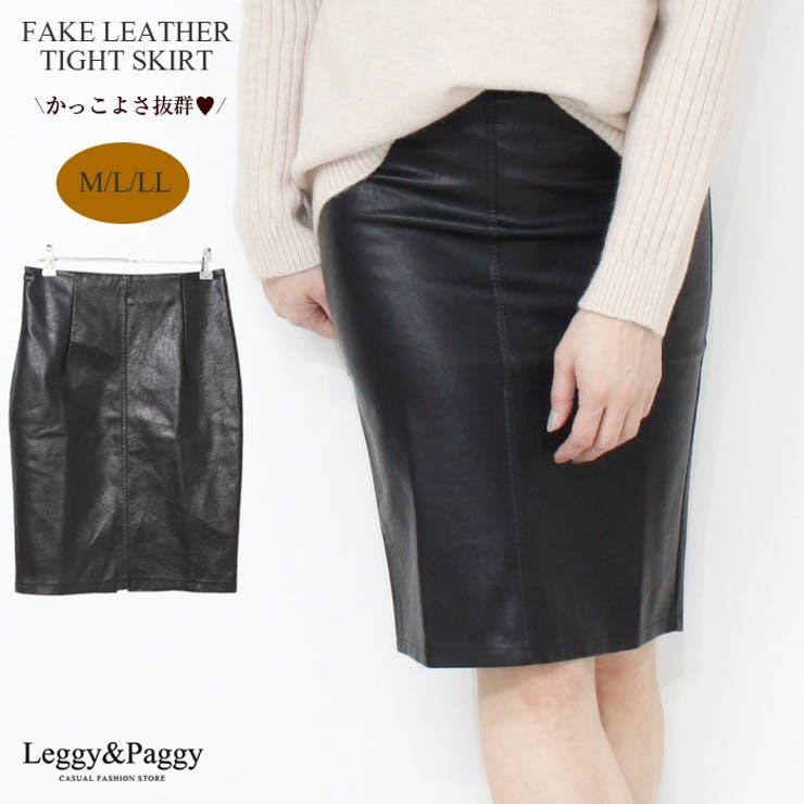 フェイクレザータイトスカート タイトスカート バックスリット入り膝丈スカート   Leggy&Paggy   詳細画像1