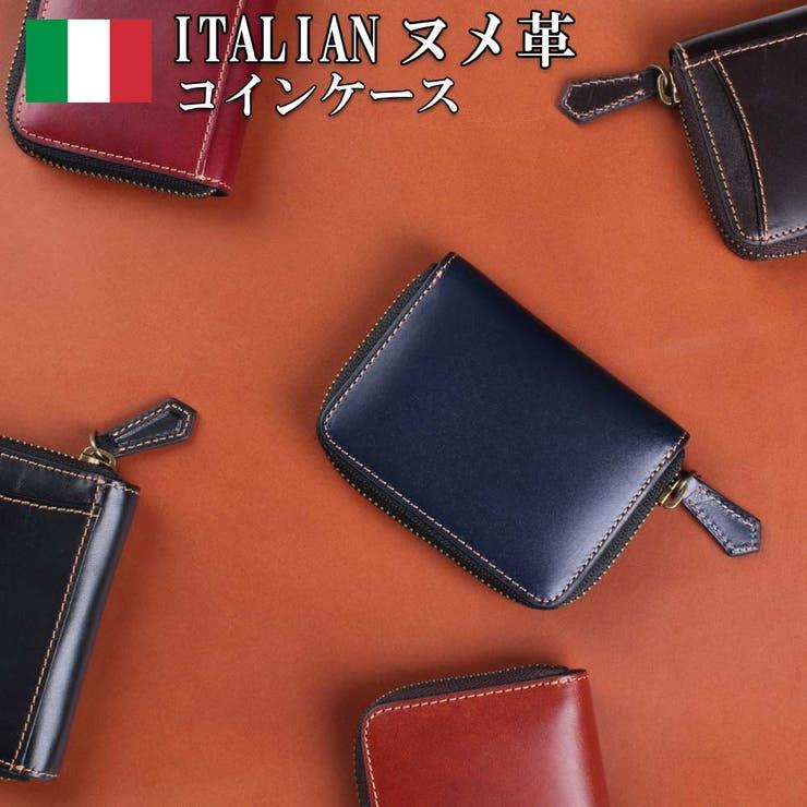 LETDREAM コインケース ミニ財布 | LETDREAMバッグ専門店 | 詳細画像1