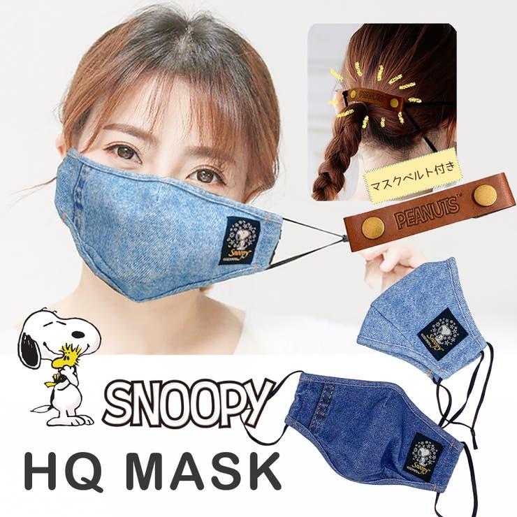 leune のボディケア・ヘアケア・香水/マスク | 詳細画像
