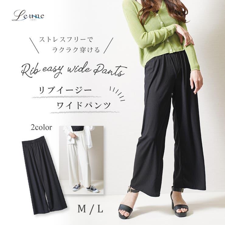 leune のパンツ・ズボン/ワイドパンツ   詳細画像