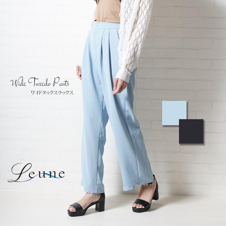 leune のパンツ・ズボン/ワイドパンツ | 詳細画像