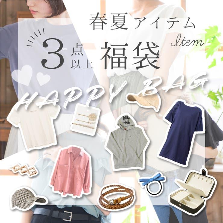 leune のイベント/福袋 | 詳細画像