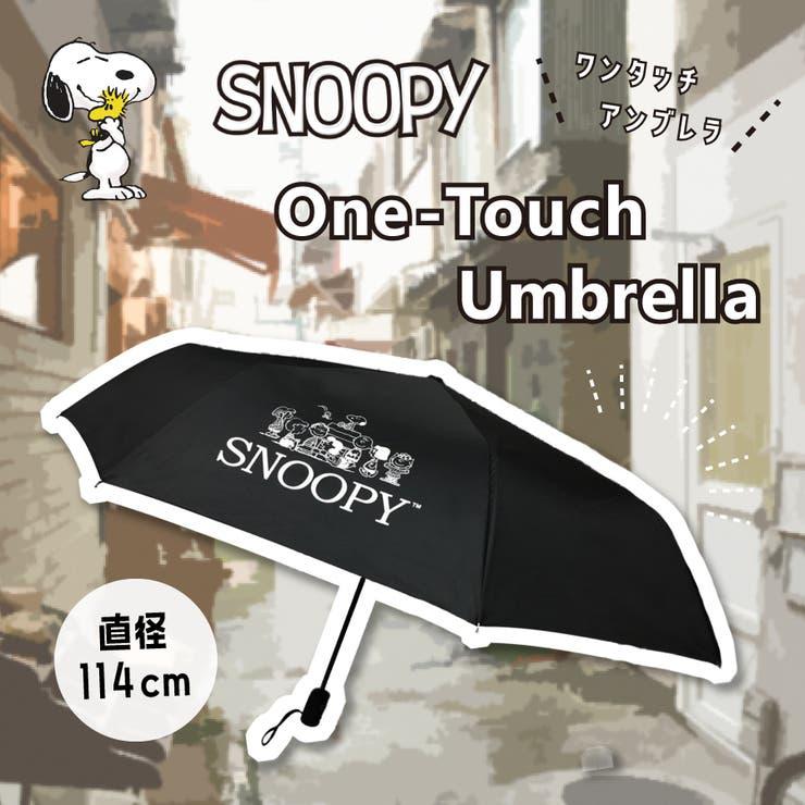 leune の小物/傘・日傘・折りたたみ傘 | 詳細画像
