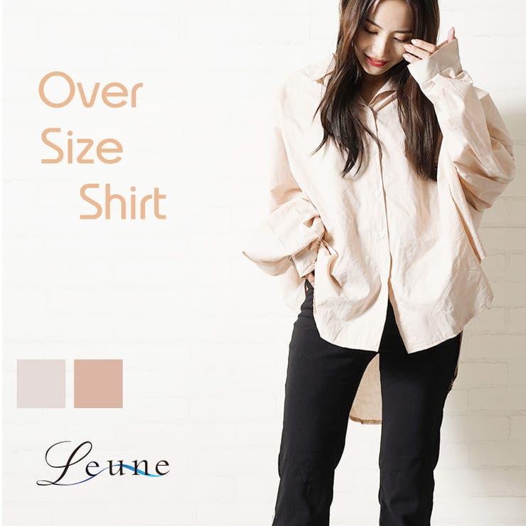 オーバーサイズシャツ | leune  | 詳細画像1