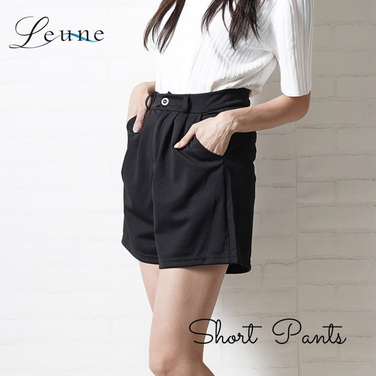leune のパンツ・ズボン/ショートパンツ | 詳細画像