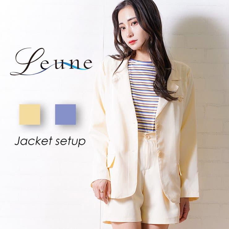 leune のスーツ・フォーマルウェア/セットアップ | 詳細画像