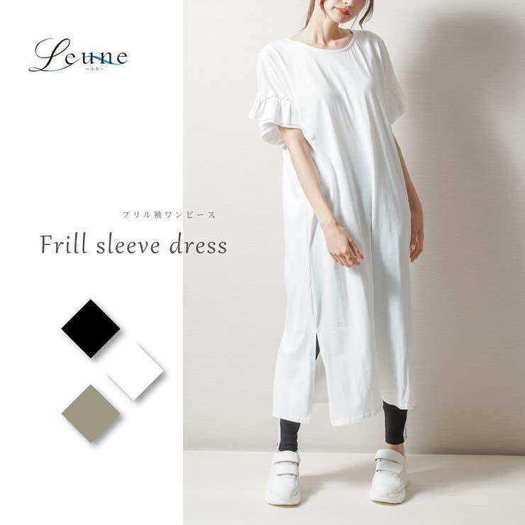 leune のワンピース・ドレス/マキシワンピース   詳細画像