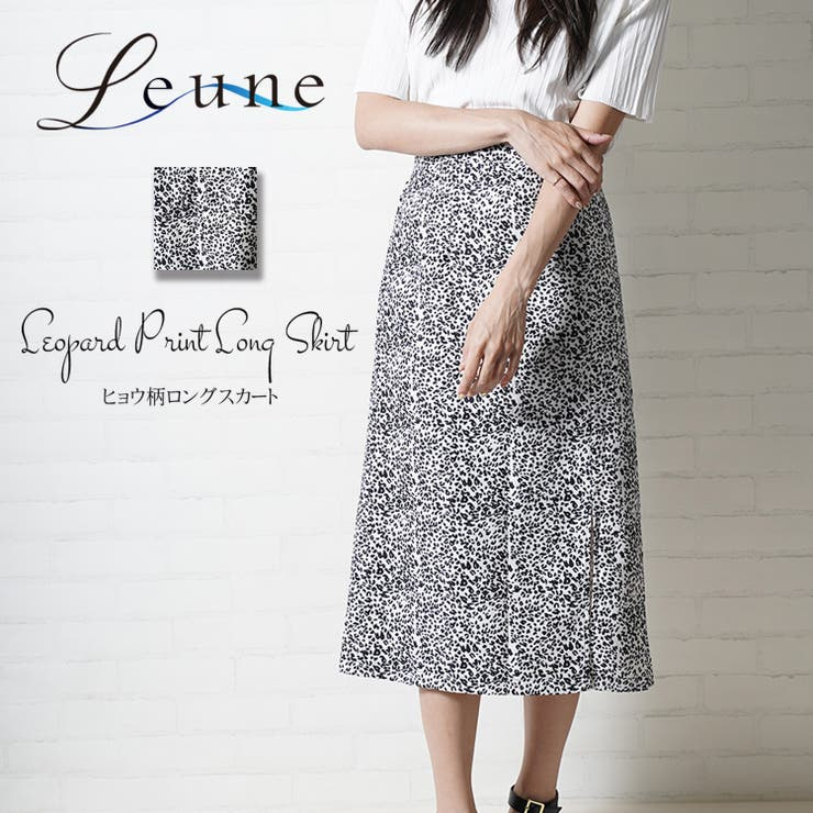 leune のスカート/ロングスカート・マキシスカート   詳細画像