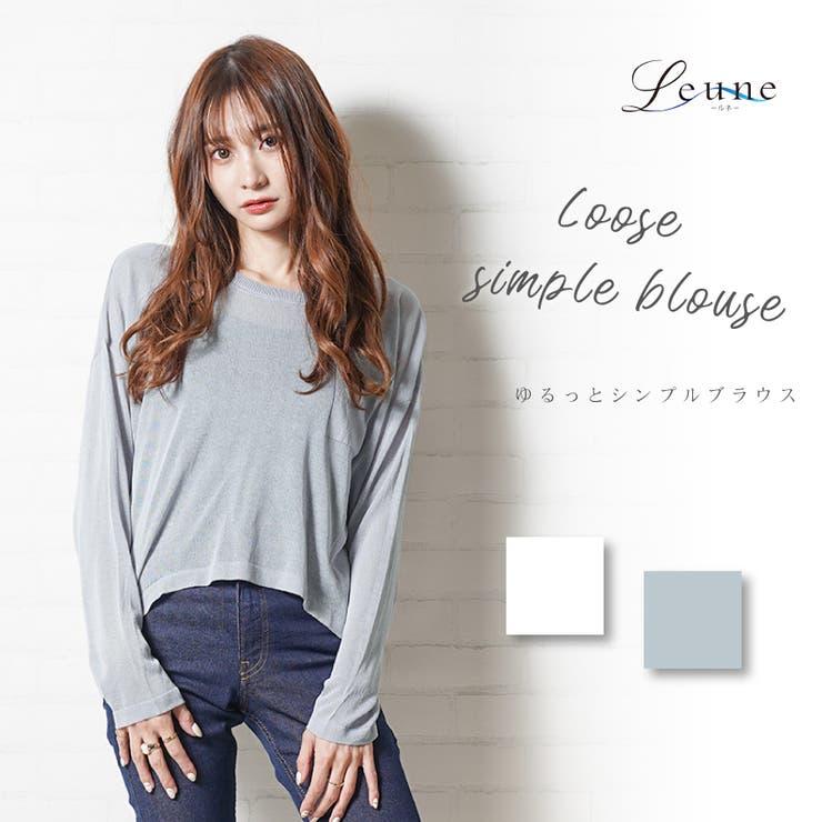 leune のトップス/シャツ | 詳細画像