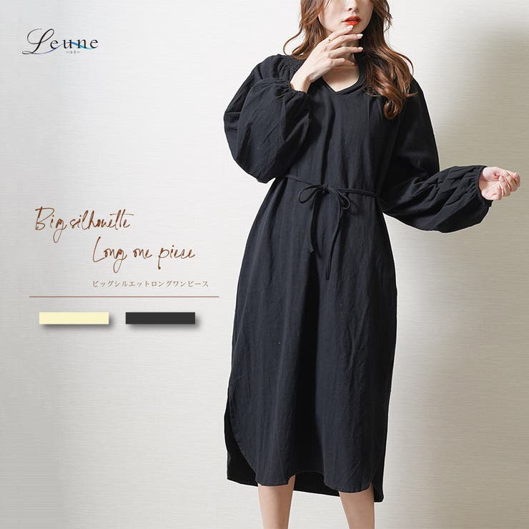 leune のワンピース・ドレス/ワンピース   詳細画像