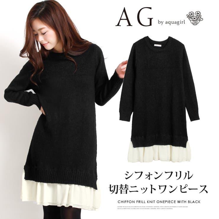 【AG by aquagirl】エージー バイ アクアガール/裾シフォン切替ニットワンピース♪/C12-55101[21290]