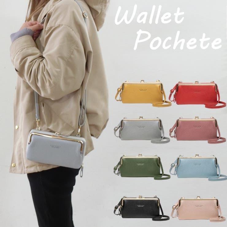LINOFLEのバッグ・鞄/ショルダーバッグ | 詳細画像